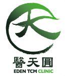 醫天圓中醫診所(荃灣)