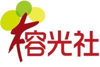 榕光社(九龍城)服務點